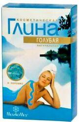 Russian Clay quot;Medicomedquot; Blue Cosmetic For Normal Skin 100 g $3.85