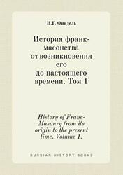 History Of Franc-masonry From Its Origin To The, Findel, I.g. Pf,,