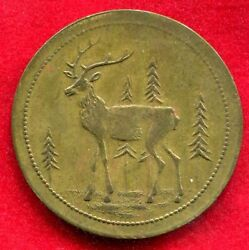 Russia Ussr - C1930-40and039s Forestry Industry 20 Kopecks Token