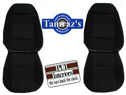 1979-1980 Firebird Front And Rear Seat Upholstery Covers - Custom Cloth Pui