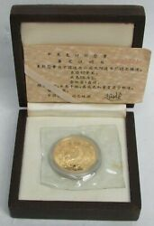 1987 Gold China Panda Proof Sino-american Friendship New Orleans Expo Sealed