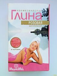 Russian Clay quot;Medicomedquot; Pink Cosmetic For All Types Skin 100 g $3.85