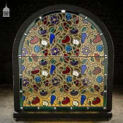 Vintage Arch Top Stained Glass Leaded Window With Later Repairs