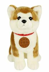 Akita Japanese Dog L Size Stuffed Toy Plush Soft Toy From Japan Free Shipping