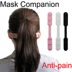 Adjustable Mask Auxiliary Hook Ear Protection Anti-leak Pressure Reduction New