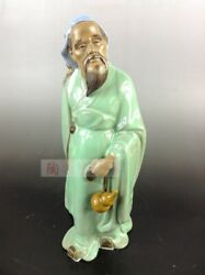 Collect China Color Porcelain Miracle-working Doctor Li Shizhen Ornament Statue