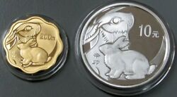 2011 China 1/2 Oz Gold And 1oz Silver Year Of The Rabbit 2 Coin Set Box And Coa