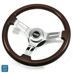 1967-1968 Chevy Wood Steering Wheel Chrome Spokes With Ss Center Cap Kit