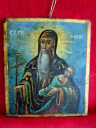 Saint Christopher And Christ Child Antique Painting Wood Russian Folk Art Icon