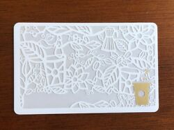 Starbucks Card 2008 Test White Gold Extremely Rare New Mint- No Logo Or Serial