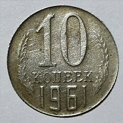 10 Kopecks Of 1961. Russia Ussr. Production Error.