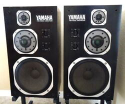 Yamaha Ns-1000m Speakers See The Video