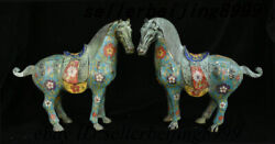 Chinese Dynasty Pure Bronze Cloisonne Pure Bronze Flower Lucky Horse Statue Pair