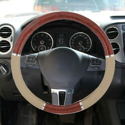 Wood Grain Steering Wheel Cover 38cm For Auto Car Suv Lux Grip Beige Syn Leather