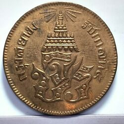 The King Rama 5 2att Copper Coin Of Thailand 31 Mm Old Coin Of Siam Ad 1874