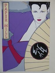 Patrick Nagel - Paper Mill - Hand Signed And Numbered - 1980 - 184/250