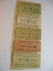 Israel Epherma Jewish 1964 Food For Peace Stamps Coupons Donated By People Usa