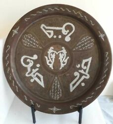 Antique Islamic Hand Etch Copper Silver Inlaid Tray Sex Love Art Plate Cairoware