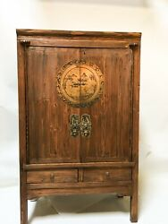Oriental Antique Armoire Wardrobe Cabinet Furniture