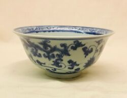 Fine Blue And White Bowl. Xuande Mark.