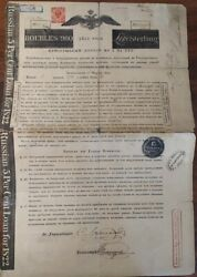 Russian 1822 Imperial Rothschild 960 Roubles Not Cancelled Bond Loan Stock Share