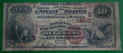 1882 Augusta Ga Georgia 10 Brown Back Large Size National Currency Ch1860 Rare