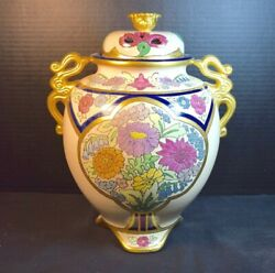 American Decorated Satsuma Pottery Covered Urn Koro