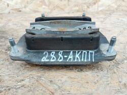 Support Engine Automatic Transmission Audi A6 C6 Oem 4f0399151an