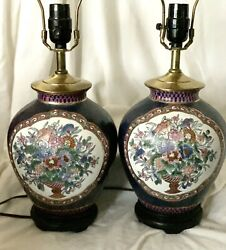 """Pair Chinese Hand Painted Moriage Table Lamps 16"""" High Not Including Harp"""