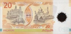 Brunei 20 Ringgit P-34a 2007 Unc 40 Years Of Currency Interchangeability