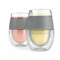 Host Wine Freeze Cooling Cup Double Wall Insulated Freezer Chilling Tumbler