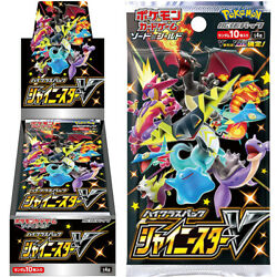 Pokemon Card Game Sword And Shield High Class Pack Shiny Star V 1 Case 20box New