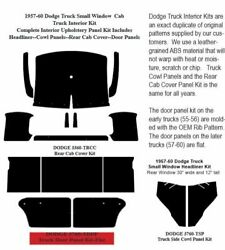 """1957 - 1960 Dodge Truck Complete Acoustic Insulation Kit Small Window 30"""""""