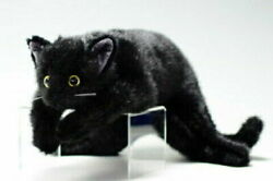 Dousin Realistic Cat Stuffed Toy Made In Japan Black Cat L