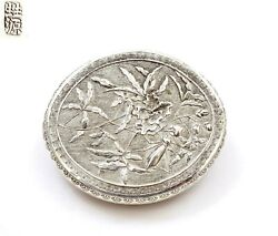 1930's Chinese Solid Silver Repousse Box Cricket Insect And Flowers Marked 甡源