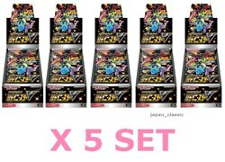 Shiny Star V Box Pokemon Card Game Sword And Shield High Class Pack Japanese