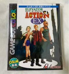 Game Boy Colore Elevator Action Ex Rare Very Good.
