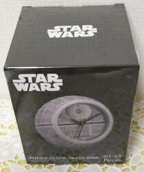 Star Wars Puzzle Clock Jigsaw Puzzle 145 Piece Death Star From Japan