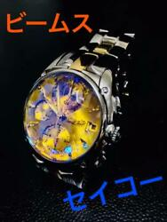 Beams Seiko Analog Wrist Watch Limited Edition Of 300 Agbv639 Yellow 30462