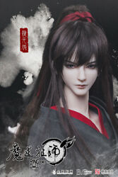 Ringdoll 1/3 Bjd Doll The Untamed Wei Ying Wei Wuxian All Set 27.7 In Stock