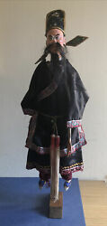 """Antique """"22"""" Hand Made Chinese Puppet , Circa 1920"""