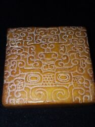Antique Museum Quality H. Carved Chinese Yellow Jade 6 Sided Amulet /pendant.