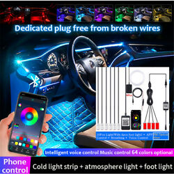 10in1 64colors Led Wireless No Threading Car Ambient Light Foot Lamp App Control