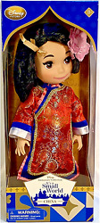 Disney Animators Collection It's A Small World China Singing Doll Retired Rare