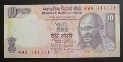 India 10 Rupees Banknote Solid Number Solid Prefix 99d 111111