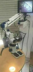Portable Wall Mount Ent Microscope - Ent Surgery Age040