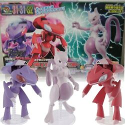 Pokemon Plamo Collection 31+31+32 Red Genesect And Genesect And Mewtwo Bandai Japan