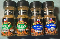 4 Small Bottles Mccormick Grill Mates Montreal Steak And Chicken Seasoning