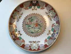 Vintage Dynasty By Heygill And H.f.p. Macau Hand Painted Platter Dog Hunting