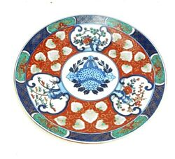 """Imari Gold 16"""" Large Charger Plate Hand Painted Vintage Made In Japan Used Cndt."""
